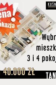 Kuśnierska 14A, Gdynia-2