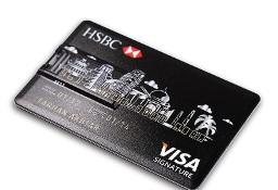 Pendrive 32GB karta kredytowa MasterCard Credit USB Flash Pen drive
