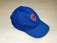 Czapka bejzbolówka niebieska dla dziecka