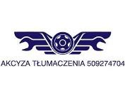 Warszawa Ochota rejestracja pojazdów