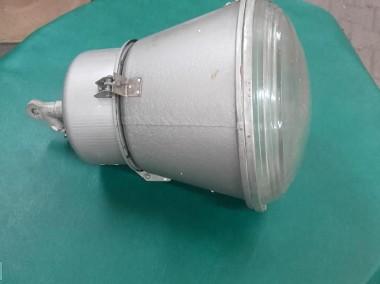 Lampa PRL-1