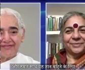Przywrócić  Ziemię  dr Vandana Shiva i s.Jayanti rozmawiają z okazji Dnia Ziemi