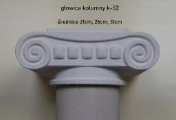 głowica kolumny ze styropianu  k-52 sztukateria  średnica 21, 26, 31 cm