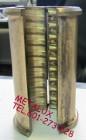 Nakrętka do śruby suportu poprzecznego TUJ48, TUJ 50, TUJ50M tel.601273528