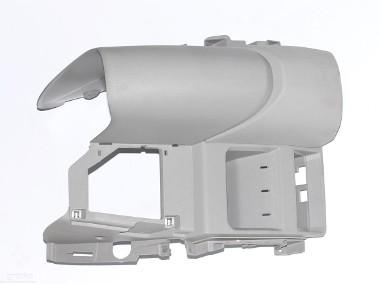 VW T6 OSŁONA PLASTIK TUNEL ŚRODKOWY 7E1858365P/Q Volkswagen-1