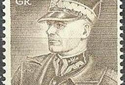 Skup Znaczków Pocztowych Radom Ul.Piłsudskiego 13