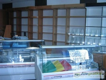 wyposażenie sklepów warszawa urządzenia chłodnicze lady regały sklepow