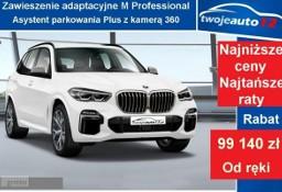 BMW X5 G05 M50d(400KM) Pak. Business Class, Innowacji, Cockpit Professional+Hak