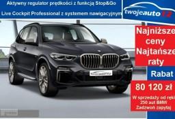 BMW X6 G06 M50d xDrive (400 KM),Business Class, Dostęp komfortowy+Hak