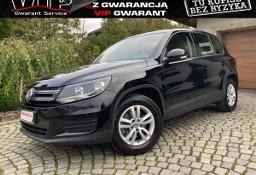 Volkswagen Tiguan I 1 właściciel • serwisowany do końca • navigacja