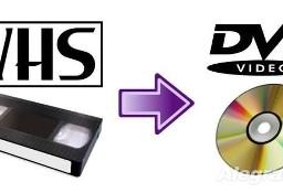 Przegrywanie kopiowanie kaset VHS VHS-C Video8 na DVD, edycja i montaż filmów