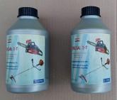 Oleju do smarowania pił łańcuchowych EXXON SPECIAL 2-T  2 L
