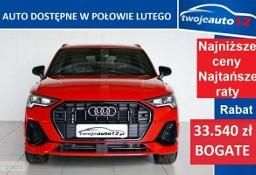 """Audi Q3 II Sportback 35 TFSI S line 150 KM S Tronic, Alu 19"""" , dostępne luty !"""