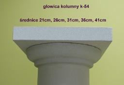 głowica, baza kolumny k-54, średnica 26,31,36,41cm sztukateria