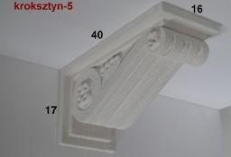 kroksztyn-5  40x17x16cm, wsporniki, sztukateria