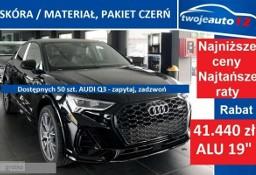 Audi Q3 II Sportback 35 TFSI 190KM S Tronic, P. Czerń, kamera, el.fotele, bogat