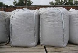Ukraina. Pellety, brykiety drzewne, slonecznik, sloma, susz, otreby, olej, wegiel, torf. Od 200 zl/tona. Oferujemy stala sprzedaz pelletu
