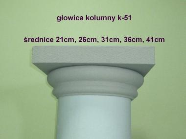głowica, baza kolumny k-51 średnica 26, 31, 36, 41cm-1