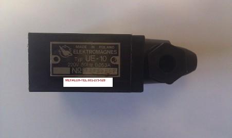 UE-10 220V elektromagnes zaworu Łucznik Radom tel601273528