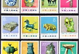 CHINY 1973 - kompletna seria MNH**! GRATIS WYSYŁKA!