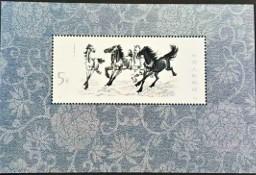 CHINY 1978-konie-bardzo rzadki bloczek! GRATIS WYSYŁKA!
