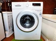 Pralka Bosch VarioPerfect WAN2426KPL/01, Serie 4, 7kg , A+++ Ciche pranie
