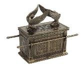 Arka Przymierza z brązu