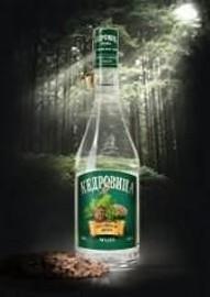 Ukraina.Alkohole,wodki specjal z orzechow cedrowych,miodu itp.Tanio