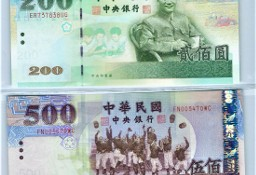TAJWAN - komplet 5 banknotów UNC! GRATIS WYSYŁKA!