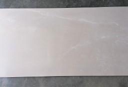 Pietra Cream Satinato 59x118 Gat.2