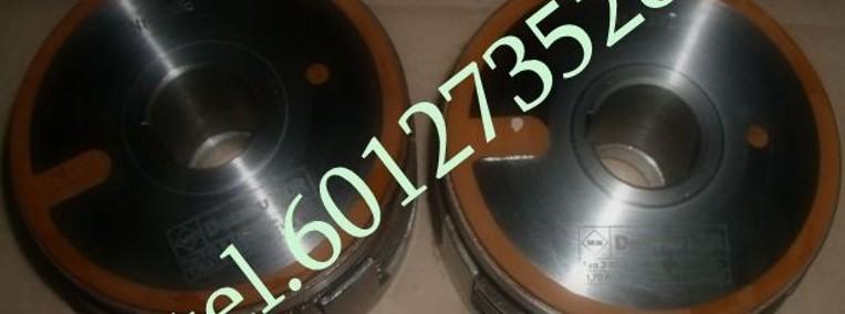 Sprzęgło frezarki FLP-1000-1