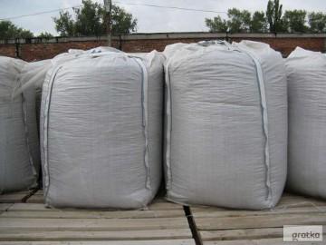 Pellety,brykiety slonecznikowe w atrakcyjnej cenie,EXW 200 zl/tona