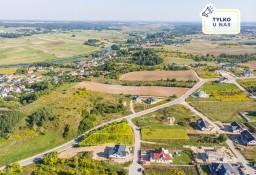 Działka budowlana Łomża, ul. Stefana Batorego