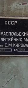 wtryskarka do metalu 250 ton ( zimno - komorowa )-3