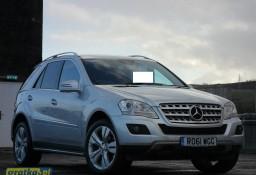 Mercedes-Benz Klasa M W164 ZGUBILES MALY DUZY BRIEF LUBich BRAK WYROBIMY NOWE