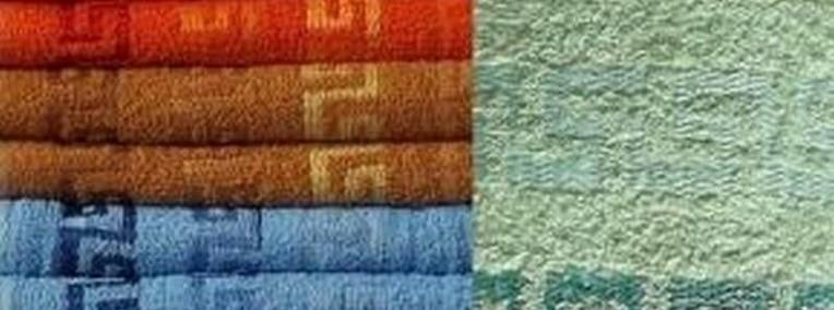 Nowe ręczniki - hurt-1