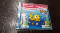 Programy na CD/DVD dla dzieci