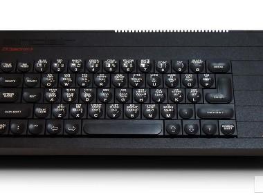 Amiga Commodore, Zx Spectrum STARE KOMPUTERY KUPIĘ  ŁÓDŹ-STRUGA 4, PRÓCHNIKA 10-1