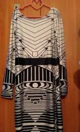 (38) ASOS/ Ołówkowa sukienka wieczorowa z Londynu