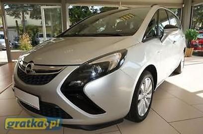 Opel Zafira C ZGUBILES MALY DUZY BRIEF LUBich BRAK WYROBIMY NOWE