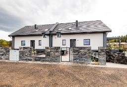 Dom Wasilków, ul. Cisowa