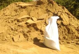 PIASEK WORKOWANY LUBLIN 25kg, luzem, do piaskownicy, wylewek itp.
