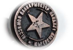 Stara pieczęć drewniana Duża Gwiazda Rosja Związek Radziecki