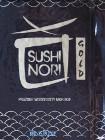 Glony Nori Gold sushi suszone wodorosty 50 szt