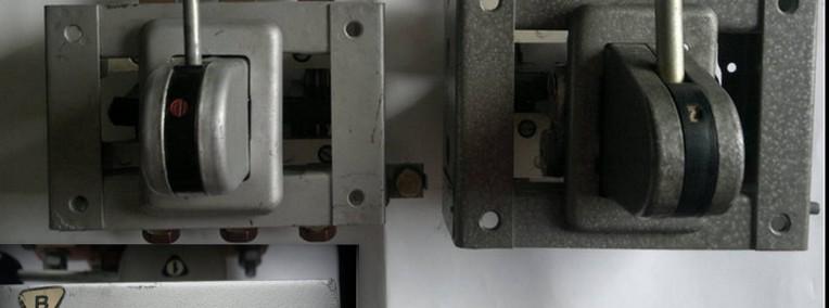 kupię  rozłączniki łoz 23  250A-1