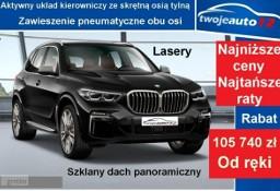 BMW X5 G05 M50d (400KM) Pak. Innowacji, Asystent parkowania Plus, HiFi Harman+H