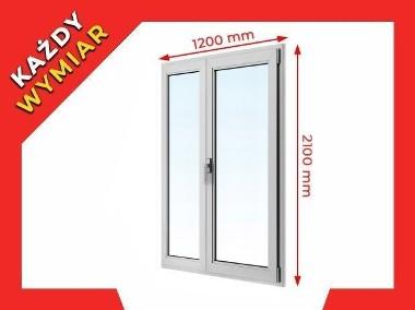 Drzwi Balkonowe OKNO Okna PCV Plastikowe SUPER PROMOCJA ! Kolor Do Wyboru-1