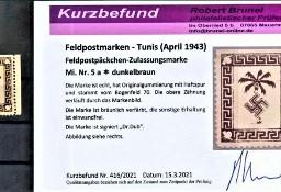 """TRZECIA RZESZA-""""AFRIKA KORPS""""-TUNIS 1943-poczta polowa-ATEST! GRATIS WYSYŁKA!"""