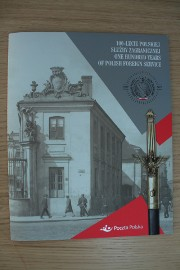 Znaczek pocztowy 100-lecie Polskiej Służby Zagranicznej + koperta