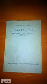 język łaciński podręcznik dla studentów medycyny Bogolepow